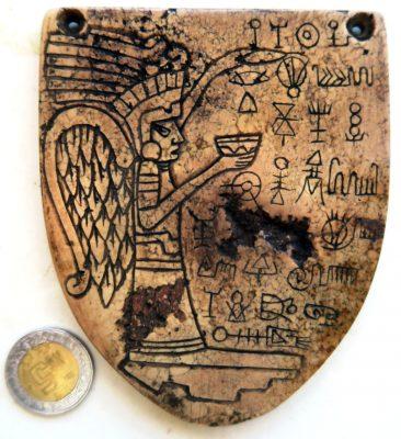 Alchemist story board, front side